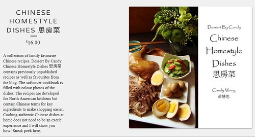 Cookbook Ordering Page