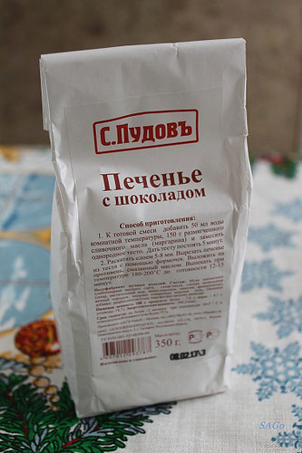 кулинария 001