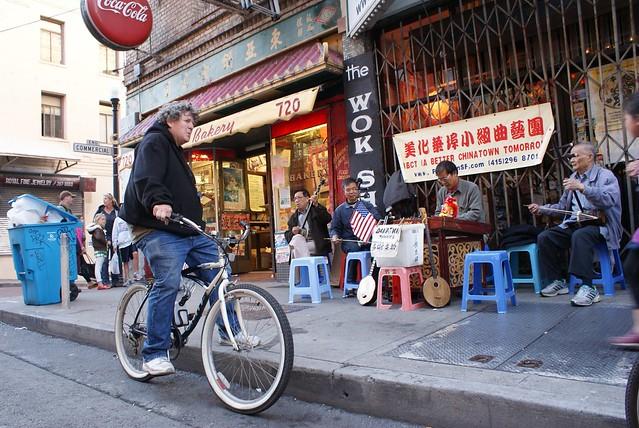 Concert de musique traditionnelle chinoise à Chinatown, San Francisco
