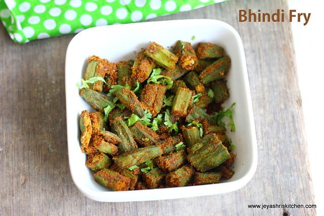 Bhindi -fry