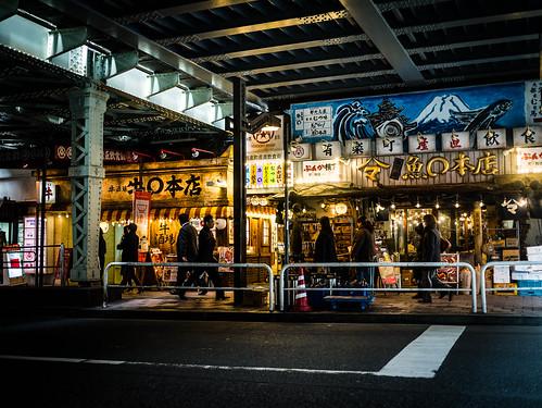 Resturants under the railway bridge, Yurakucho
