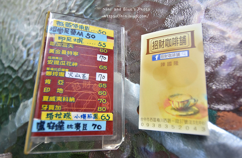 台中招財咖啡鋪美術館02