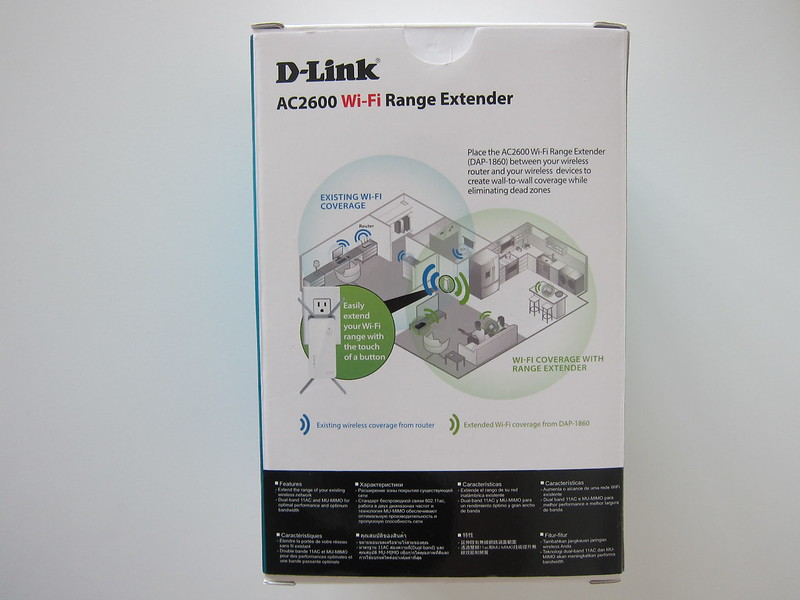 D-Link DAP-1860 - Box Back
