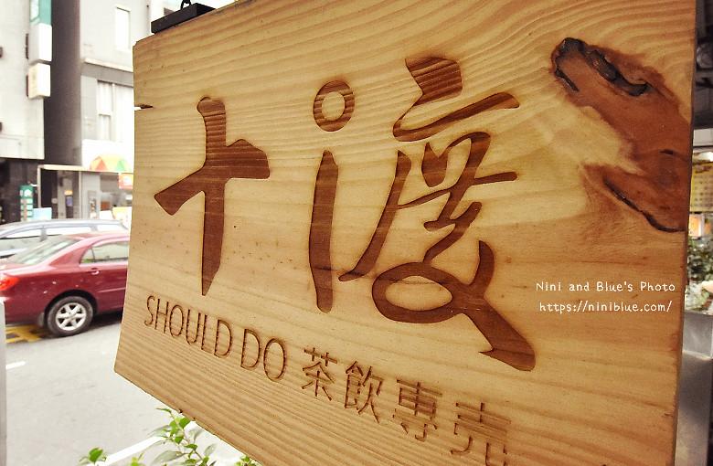 台中十渡SD果汁茶飲料05