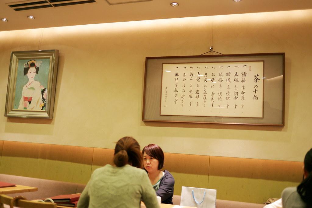 2013 Tokyo Food_117
