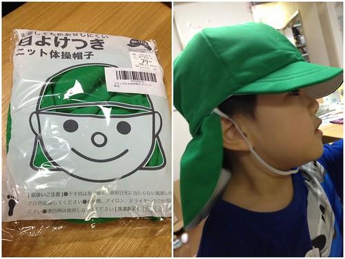 日よけつきの子供用帽子