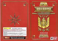 [Imagens] Saint Cloth Myth Seiya de Pégasus V1 Gold Limited 9296316785_285afd6ba0_m