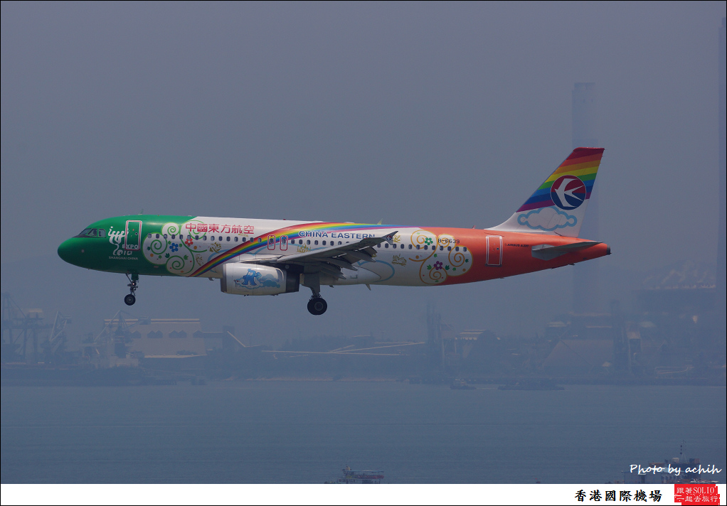 China Eastern Airlines B-6639-008