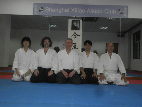 At Xijiao Aikido club