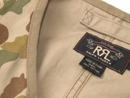 RRL / Camouflage conner Vest