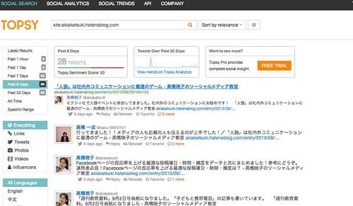 スクリーンショット 2013-09-06 15.54.40