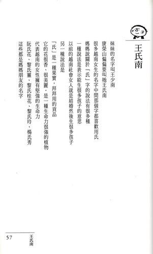 20131023-西貢小子3