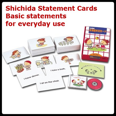 Shichida Basic Statements Kit