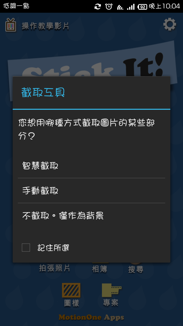 Screenshot_2013-11-12-22-04-30.png