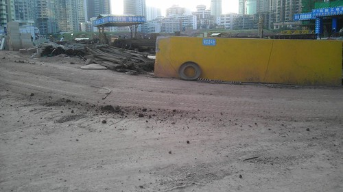 杨箕村,旧城改造已经开始