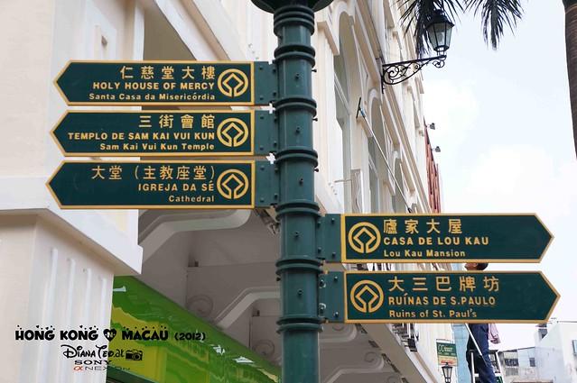 Day 3 Macau Signboard