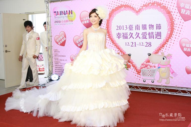 台南私藏景點--台南購物節 (19)