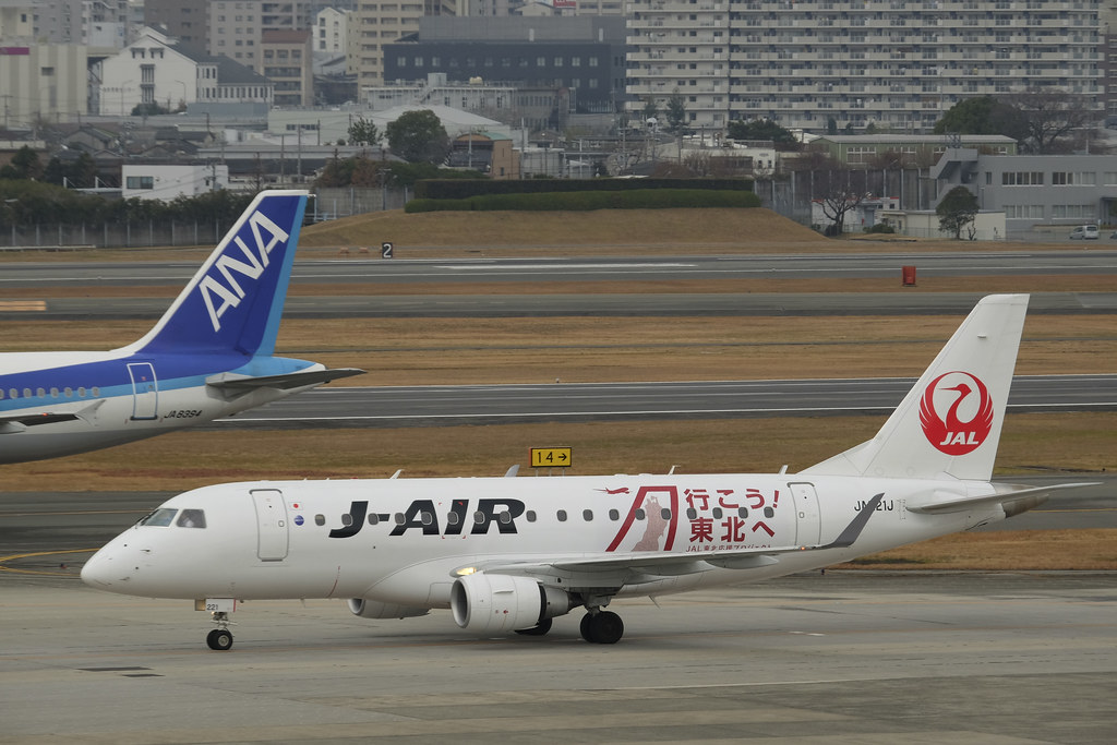 "Itami Airport 2013.12.27 (11) JA221J / J-AIR's ERJ-170 painted ""行こう!東北へ"" (Go! to Tohoku)"