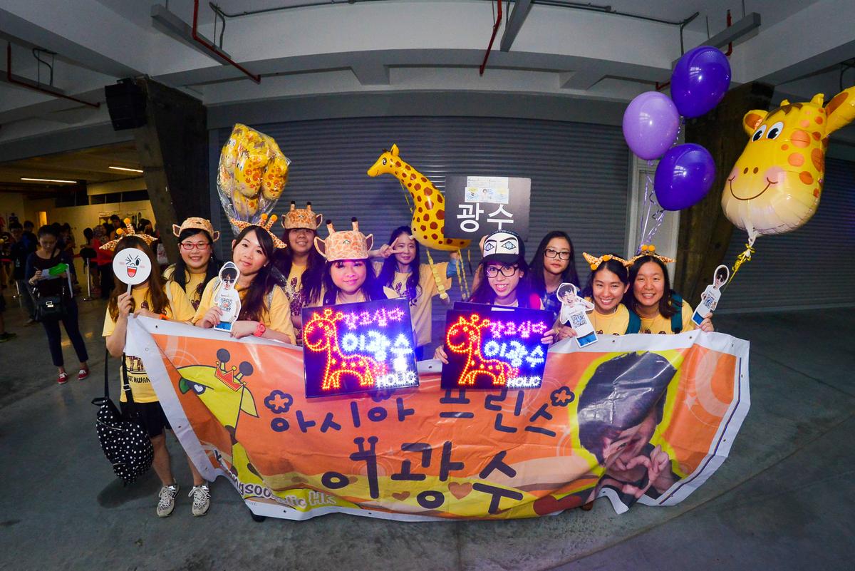 Lee Kwang Soo Fan Meeting in Malaysia - TianChad-4757