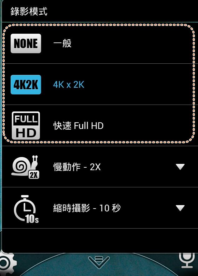 Screenshot_2014-01-05-15-52-43