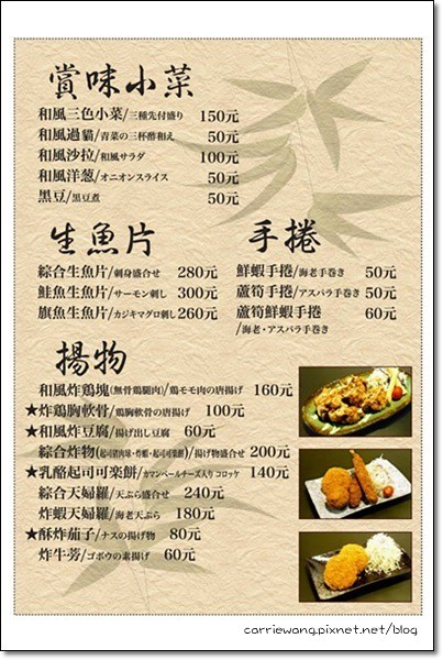 明男的廚房 (11)