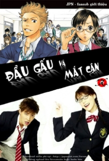 Yankee-kun to Megane-chan (Live Action)