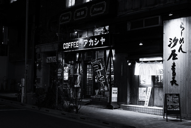 15 Kanda Iwamotocho