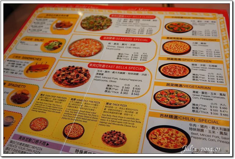 蘇阿姨pizza~