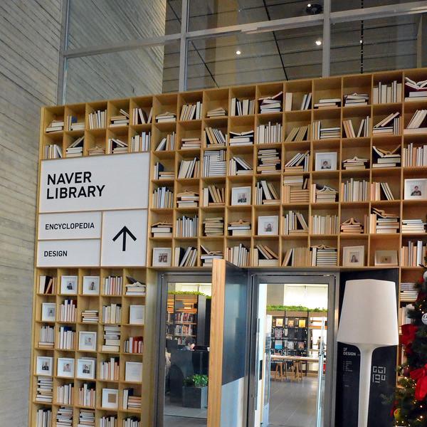 図書館入り口