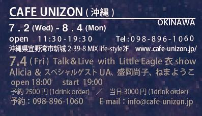07-04 Unizon