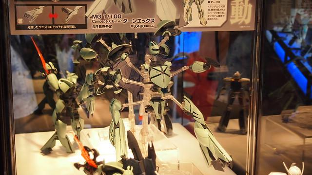 SHIZUOKA HOBBY SHOW 2014