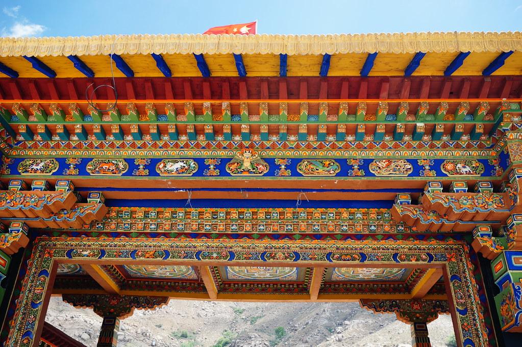 Sera Monastery Gateway