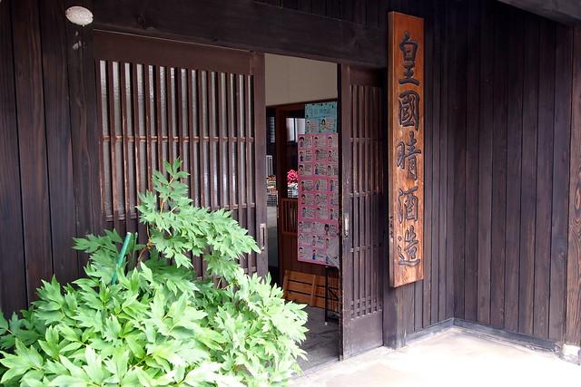 生地 Ikuji,Kurobe-shi,Toyama