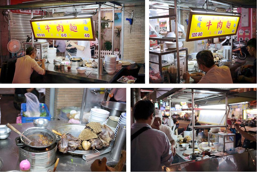 20140624-2大同-汕頭原汁牛肉麵 (2)