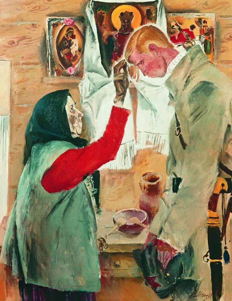 20世纪俄罗斯绘画杰作5