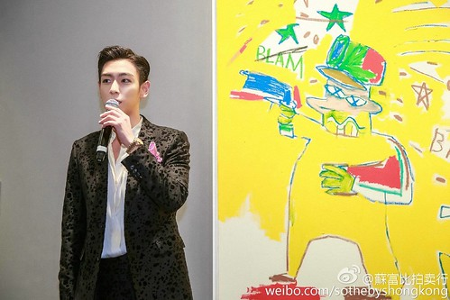 TOP Hong Kong Sothebys Press Preview 2016-09-29 (1)
