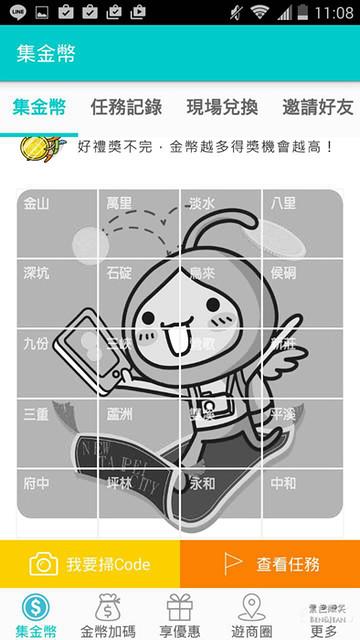 20商圈示意圖_副本