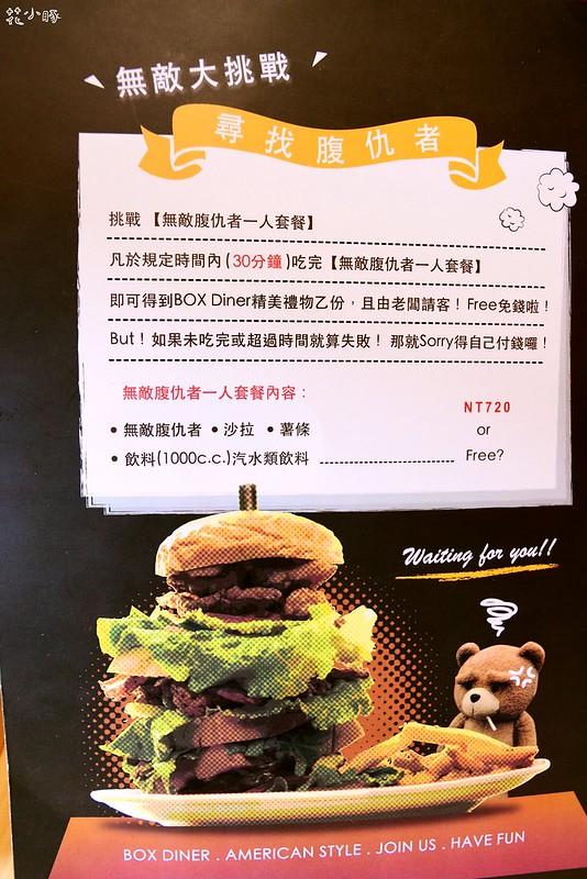 板橋巴克斯菜單早午餐推薦餐廳 (25)
