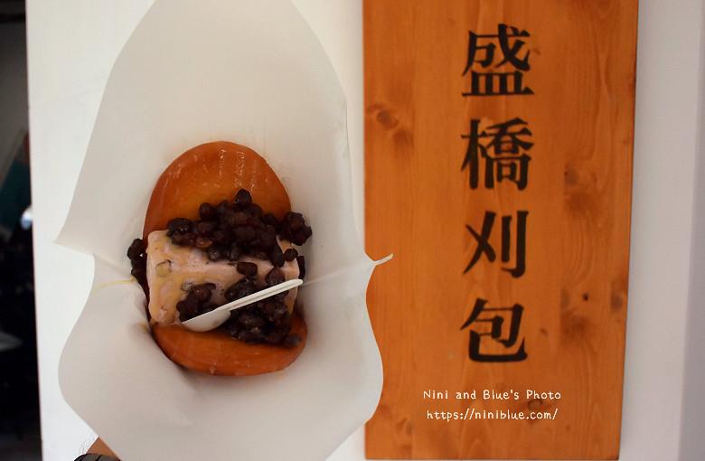 台中火車站美食盛橋刈包09