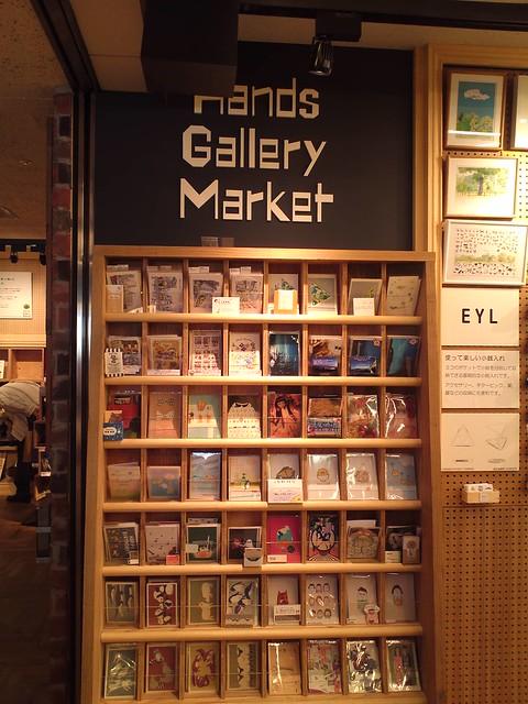 渋谷ハンズギャラリーマーケットで販売-1