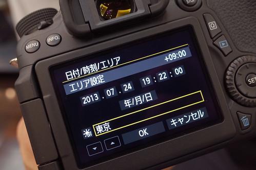 Canon EOS 70D monitor
