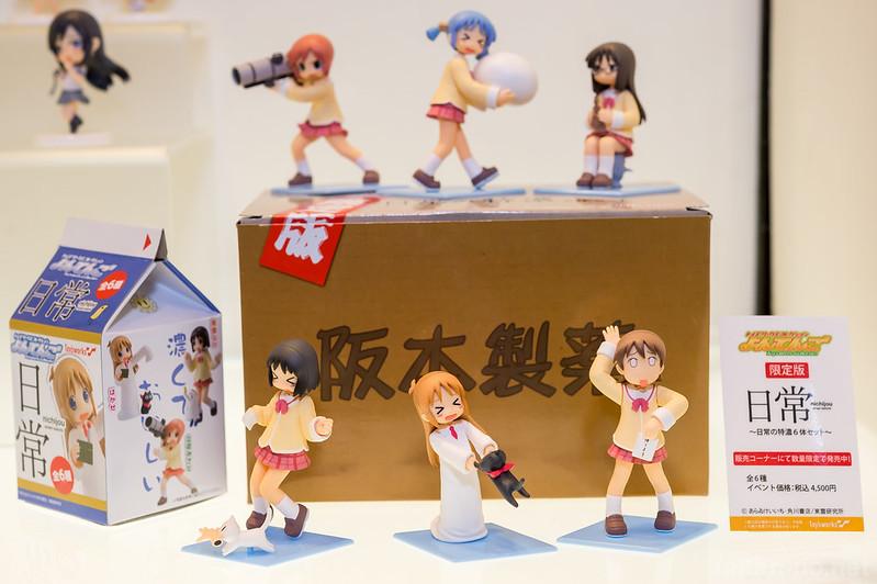WF2013S-48_電撃ホビーマガジン・トイズワークス-DSC_9135
