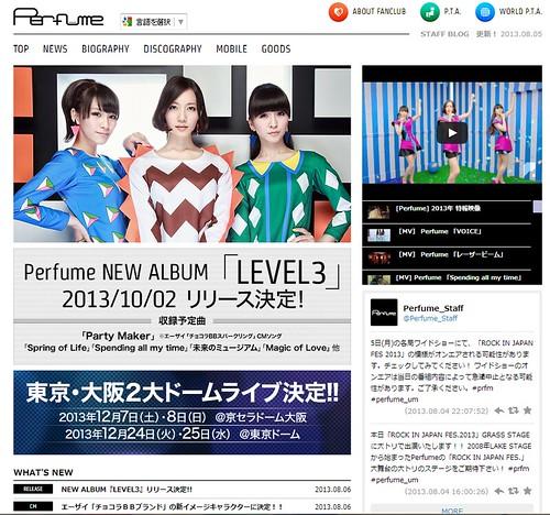 Perfume web