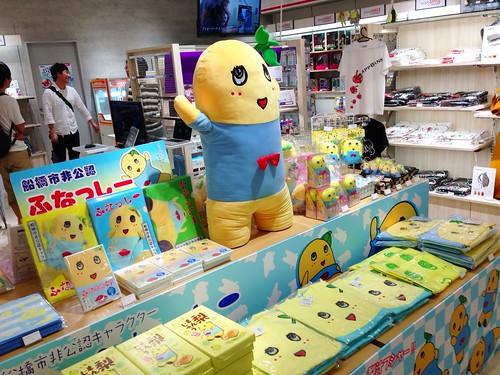 appbankstore_shinjuku_17