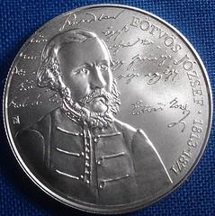 HUngary József Eötvös coin obverse