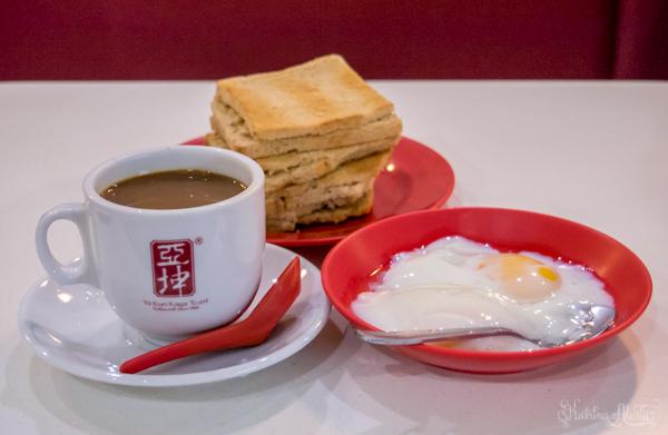 Αποτέλεσμα εικόνας για Kaya toast