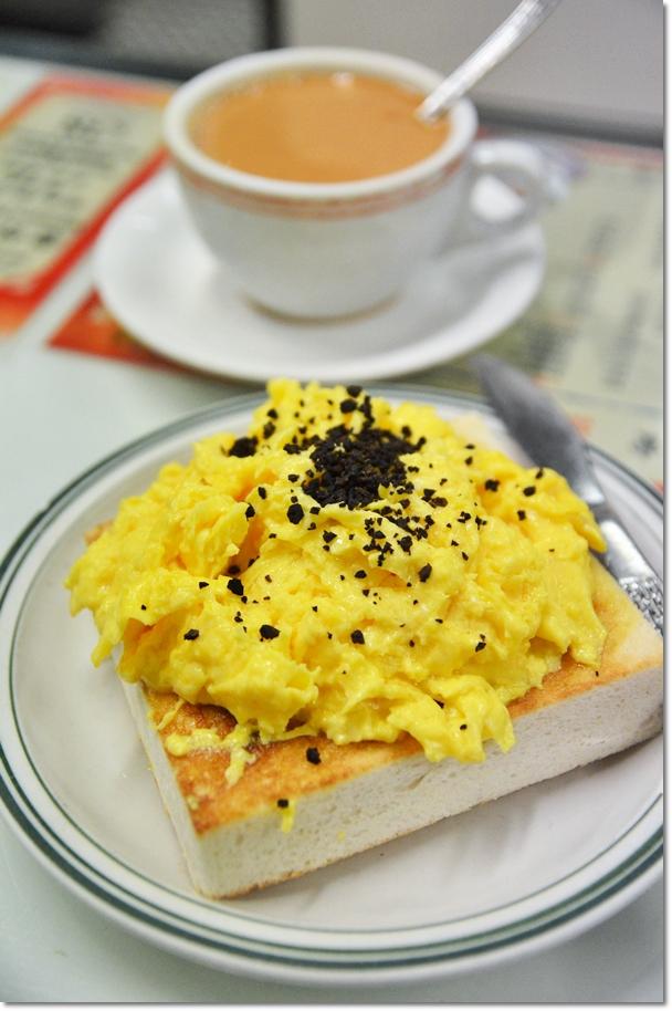 Black Truffle Scrambled Eggs