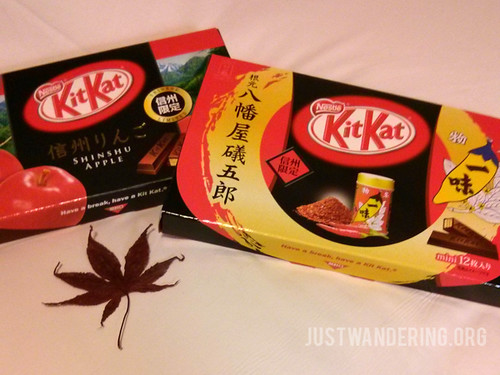 Shinsu regional Kitkat flavors