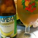 ベルギービール大好き!! シャポー・バナナ Chapeau Banana