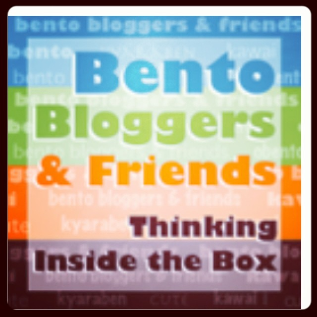Loving catching up…#reverb13 day 9. Who inspired you? The great guys and girls at BentoBloggersandFriends